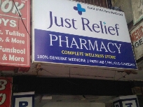 Just Relief Pharmacy