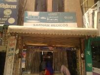 Sharnam Medicos