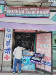 Krishna Medi Point