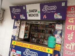Ganesh Medicos
