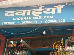 Chouhan Medi.Com