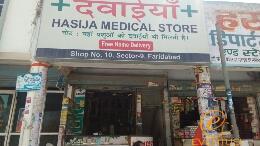 Hasija Medical Store