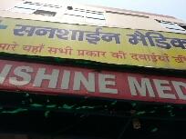Sun Shine Medical Store