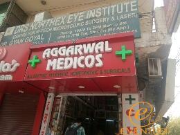 Aggarwal Medicos