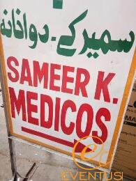 Sameer K. Medicos