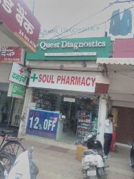 Soul Pharmacy