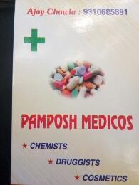 Pamposh Medicos