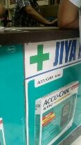 Jiya Medicine House
