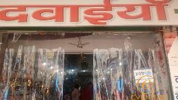 Gopal Medical Store