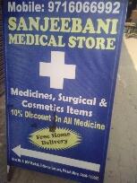 Sanjeebani Medical Store