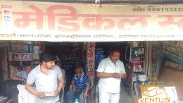 Baba Medical Store
