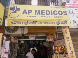 AP Medicos