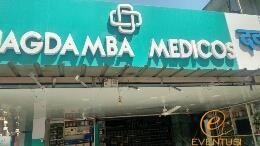 Jagdamba Medicos