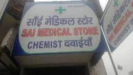 Sai Medical Store