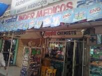 Inder Medicos