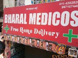 Bharal Medicos