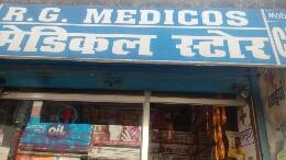 R.G. Medicos