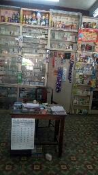 Prem Medical Store
