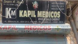 Kapil  Medicos