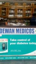 Deewan Medicos
