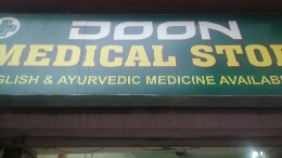 Doon Medical Store