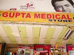 Gupta Medical Store