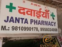 Janta Pharmacy